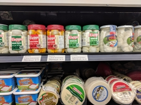 Holy Land: Labneh etc