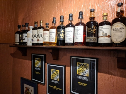 The Highlander Inn: More Japanese whiskies