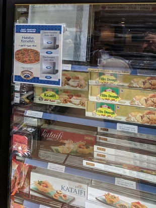 Frozen naans and parathas are also available.
