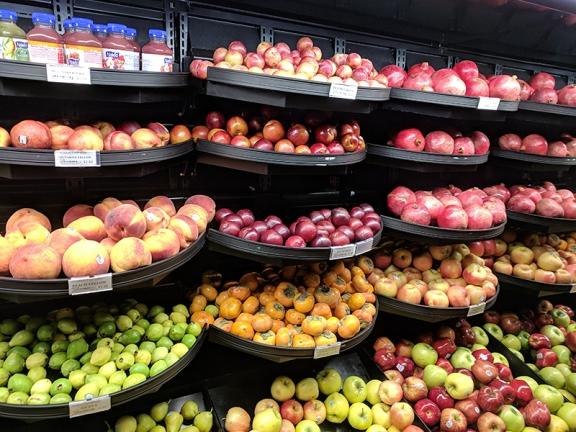 Holy Land: Pomegranates etc