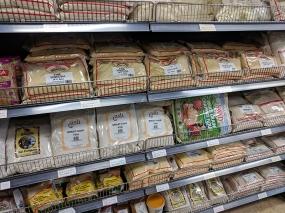 Holy Land: Semolina and barley flour