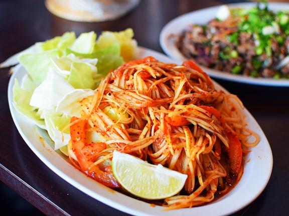 Joy's Thai: Somtum