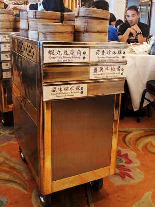 From this we got the last basket of har gow---they remove the placard for an item when they run out of it on that cart.