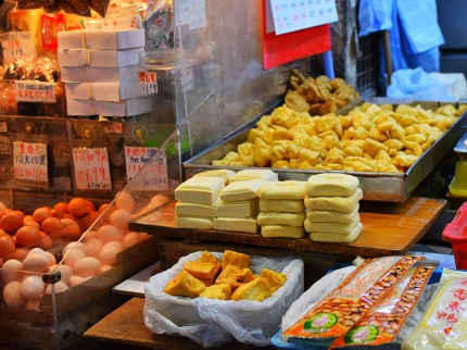 Centre Street Market, Bean curd etc
