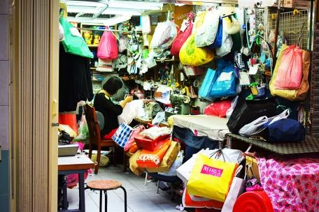 Centre Street Market, Tailor