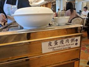 Maxim's Palace: Congee cart