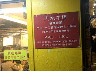 Kau Kee, Hours
