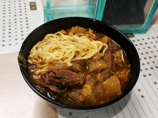 Kau Kee, Noodles