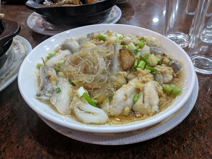 There's the vermicelli