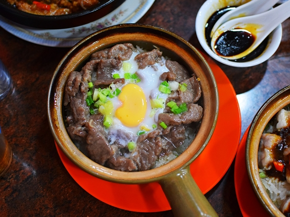 Kwan Kee, Claypot Rice with Beef and Egg