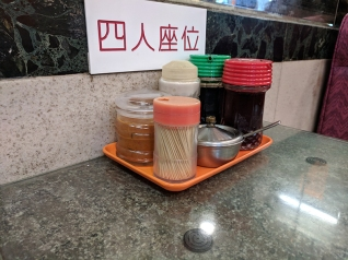 Law Fu Kee, Condiments