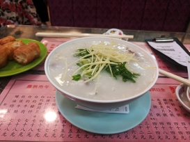 Law Fu Kee, Congee with fish slices