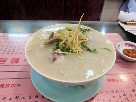 Law Fu Kee, Congee with pig's giblet and fish slices