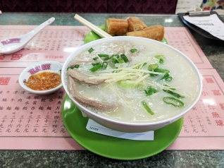 Law Fu Kee, Congee with pig's kidney and liver