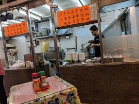 Law Fu Kee, Kitchen