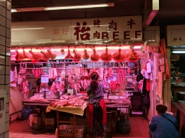 Though I didn't take many pictures there there's also a small meat section at the market; it's one of the few places I saw beef being sold. Meat in China pretty much means pork.