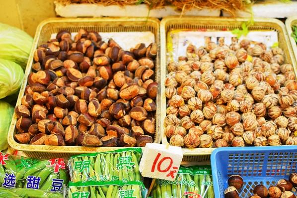 Sai Ying Pun Market, Nuts