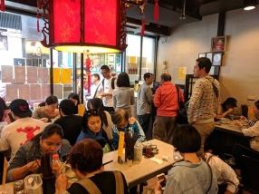 Tsim Chai Kee: Busy