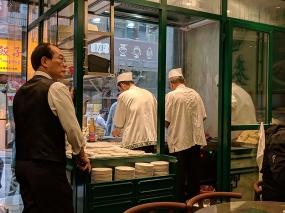Mak's Noodle:Chefs