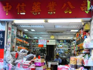 Hong Kong Fruit and Veg: Dried mushrooms etc