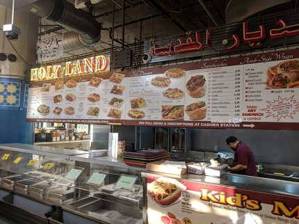 Midtown Global Market: Holy Land, food counter