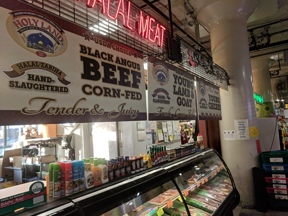 Midtown Global Market: Holy Land, Meat Dept