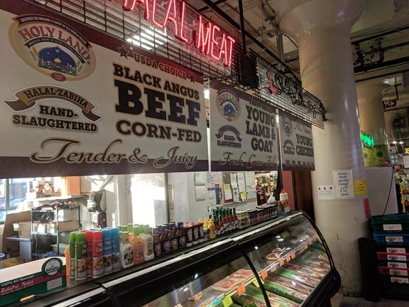 Midtown Global Market: Holy Land, Meat Dept