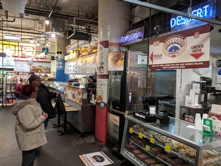 Midtown Global Market: Holy Land