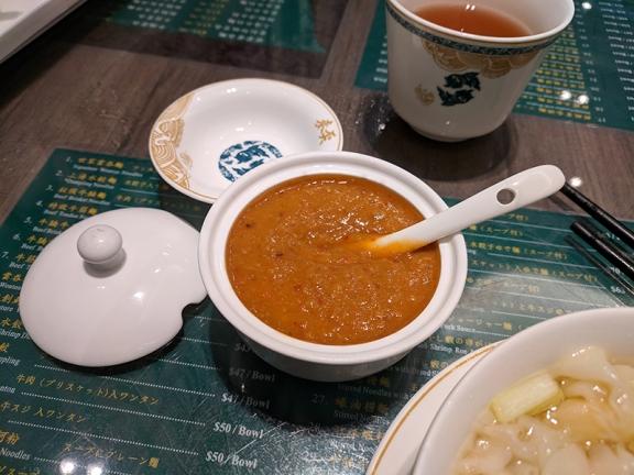 Mak's Noodle: Hot bean sauce