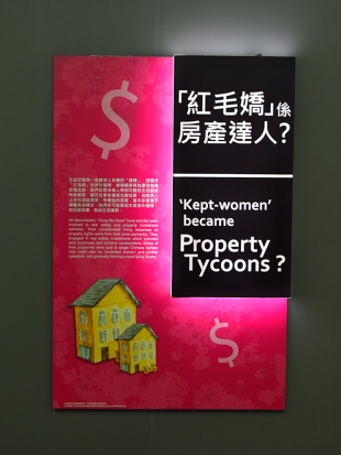 Kept Women Became Property Tycoons?