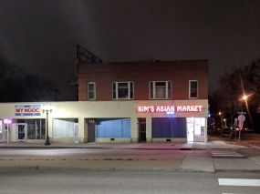 One of the major Korean markets of the Twin Cities.