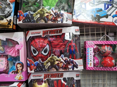 Ladies Market, Heroes Alliance