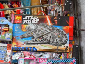 Ladies Market, Star Wart