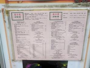 Lan Fong Yuen, menu
