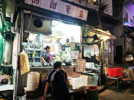 Late night vendor