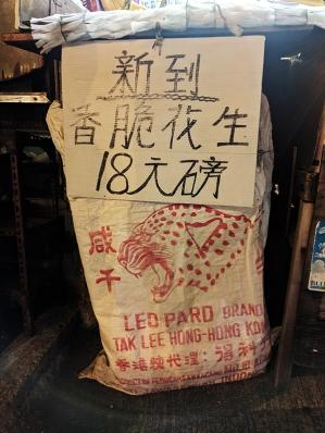 Leopard Brand