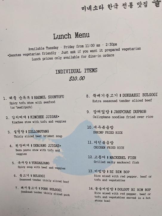 Sole Cafe: Lunch menu
