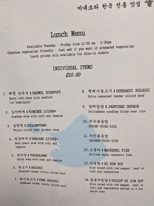 Sole Cafe: Lunch menu