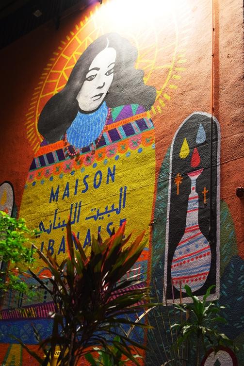 Maison Libanaise