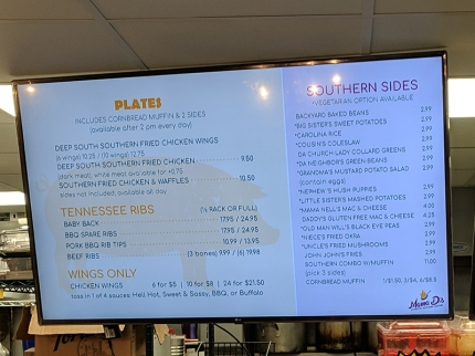 Midtown Global Market: Mama D's Menu