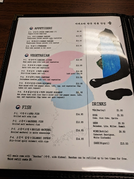 Sole Cafe: Menu