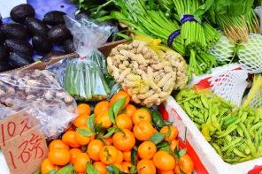 Hong Kong Fruit and Veg: Peanuts