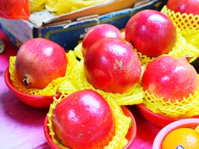Hong Kong Fruit and Veg: Pomegranates