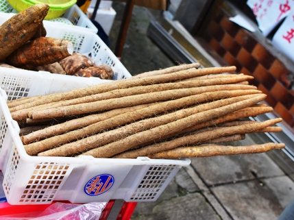 Hong Kong Fruit and Veg: Roots of some kind