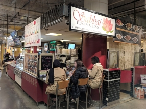 Midtown Global Market: Sabbai Express