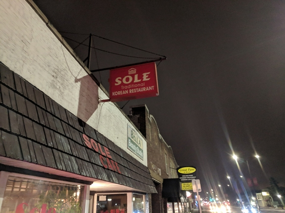 Sole Cafe: Sign