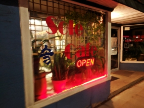 Sole Cafe: Sole Cafe