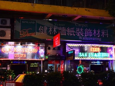 Wan Chai clubs