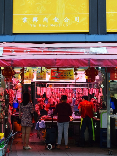 Hong Kong, 2018: Yip Hing Meat Co