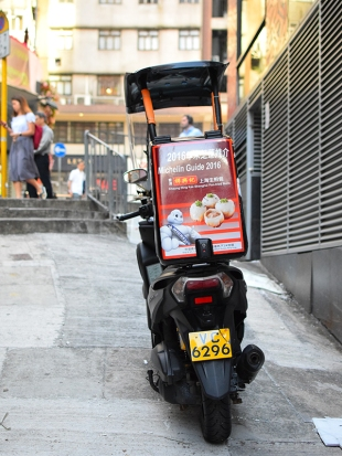 on the way down the hill i noticed their delivery scooter in a nearby lane.